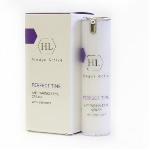Holy Land PERFECT TIME Anti Wrinkle Eye Cream | Крем для век, 15 мл